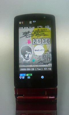 f0153822_313827.jpg