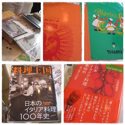 「日本イタリア料理事始め」出版記念講演_c0141025_22101960.jpg