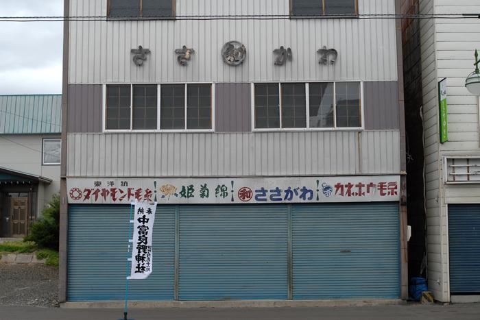 b0092232_19552761.jpg