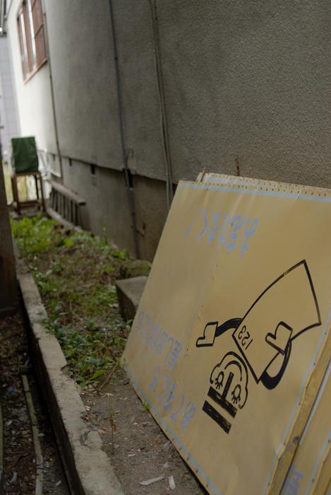 b0092232_19561784.jpg