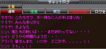 d0012933_15294494.jpg