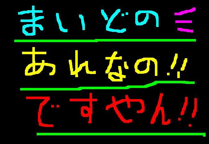 f0056935_9382341.jpg