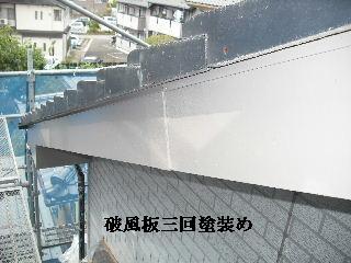 塗装工事四日目_f0031037_21163677.jpg