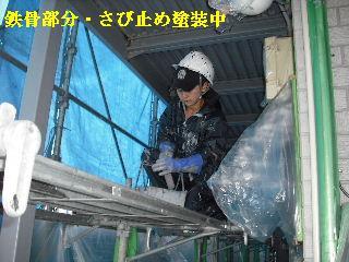 塗装工事四日目_f0031037_21171172.jpg