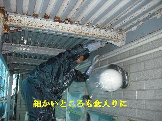 塗装工事四日目_f0031037_21172351.jpg