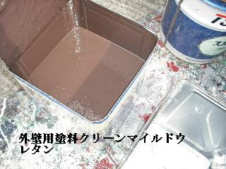 塗装工事四日目_f0031037_21173492.jpg