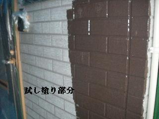 塗装工事四日目_f0031037_2117436.jpg