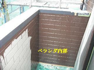 塗装工事四日目_f0031037_21182084.jpg