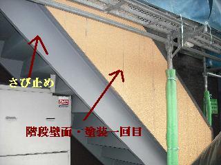 塗装工事四日目_f0031037_21183747.jpg
