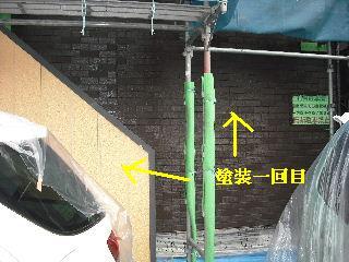 塗装工事四日目_f0031037_21184680.jpg