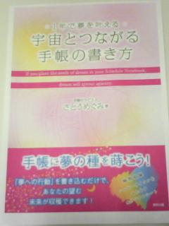 f0164842_15141521.jpg