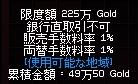 f0191443_18504667.jpg