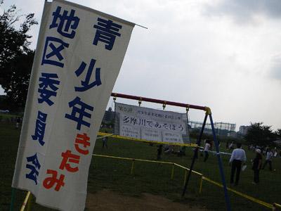 f0196649_201052.jpg