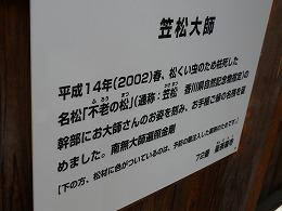 d0048350_19472257.jpg