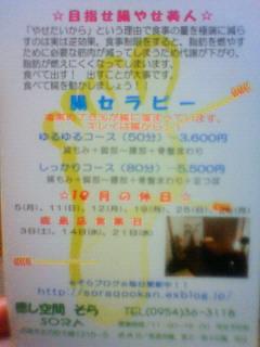 f0204257_23405311.jpg