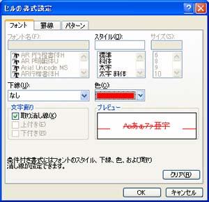 b0186959_22261753.jpg