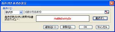 b0186959_22262734.jpg
