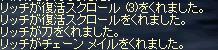 f0043259_12543286.jpg