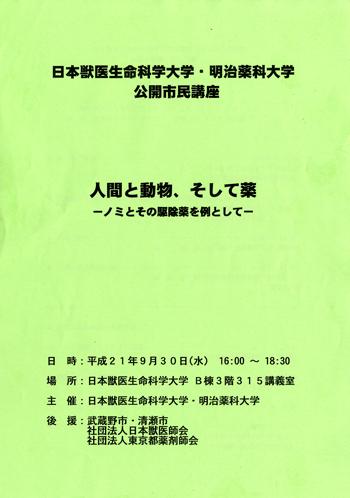 b0134364_19402512.jpg