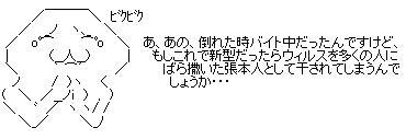 d0072677_19191093.jpg