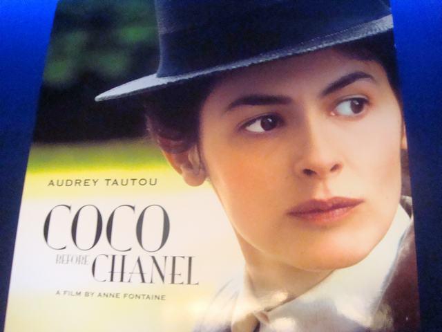 「ココ」シャネルの映画に幻想の世界へ、_d0100880_1116218.jpg