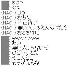 b0096491_135988.jpg