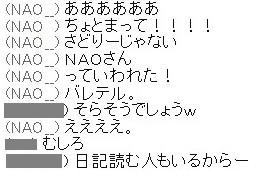 b0096491_1964695.jpg
