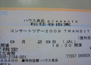 c0125996_7222520.jpg