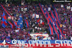 FC東京ゴール裏 vs柏2009