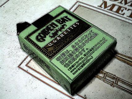 ゴールデンバット GOLDEN BAT専売公社時代からの古株煙草両切りが気になって、吸って...
