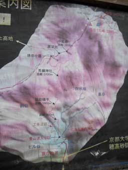 焼岳へ登頂(前編)_e0008704_21505896.jpg