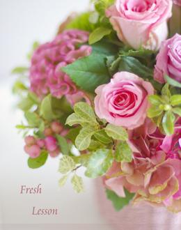 ◆秋のフレッシュレッスン◆_b0111306_1858655.jpg