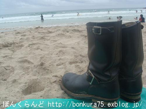 b0080809_20453192.jpg