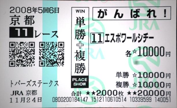 f0053218_23335260.jpg