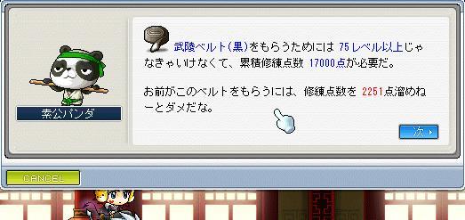 f0053927_15302844.jpg