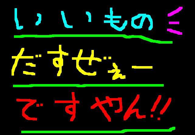 f0056935_20432866.jpg