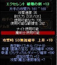 b0184437_3284168.jpg