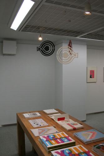 常設展「河野鷹思のデザイン」開催中です。_f0171840_17101028.jpg