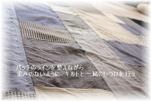 f0181052_13304160.jpg