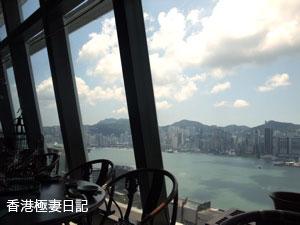 香港の胡同(フートン)@ワン・ペキン・ロード♪ : 香港極妻日記 1 ー ...