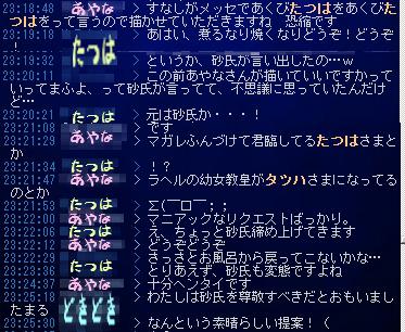 c0112758_2362418.jpg