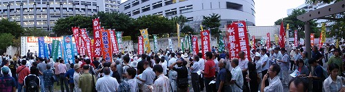 平和を願う「9・29県民集会」_c0180460_2151532.jpg