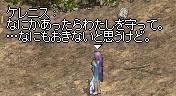 c0020762_1210111.jpg