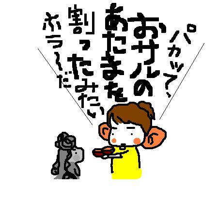 f0096569_052073.jpg