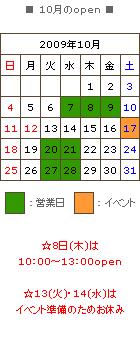 c0160270_382837.jpg