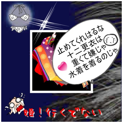 f0175279_8151979.jpg