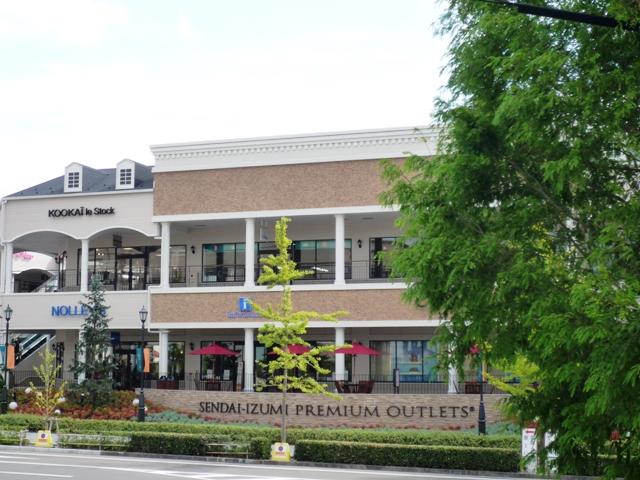 シルバーウィークの旅④ 仙台_a0127090_22543554.jpg
