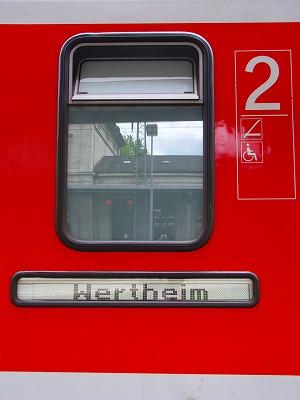 Werthime(ウ゜ェアトハイム)へ  その2_e0114895_1430392.jpg