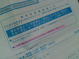 b0043506_21262758.jpg