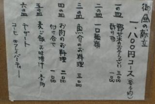 f0167007_19515794.jpg